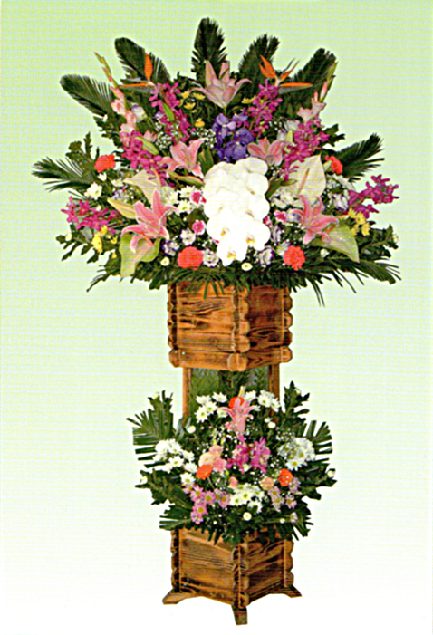 葬儀 ご供花 2段 焼杉台 21,600円