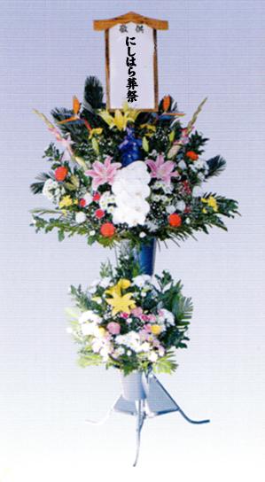 葬儀 ご供花 名札イメージ